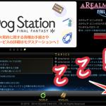 upgrade_06