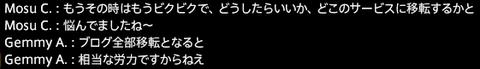 316e4cbe-s